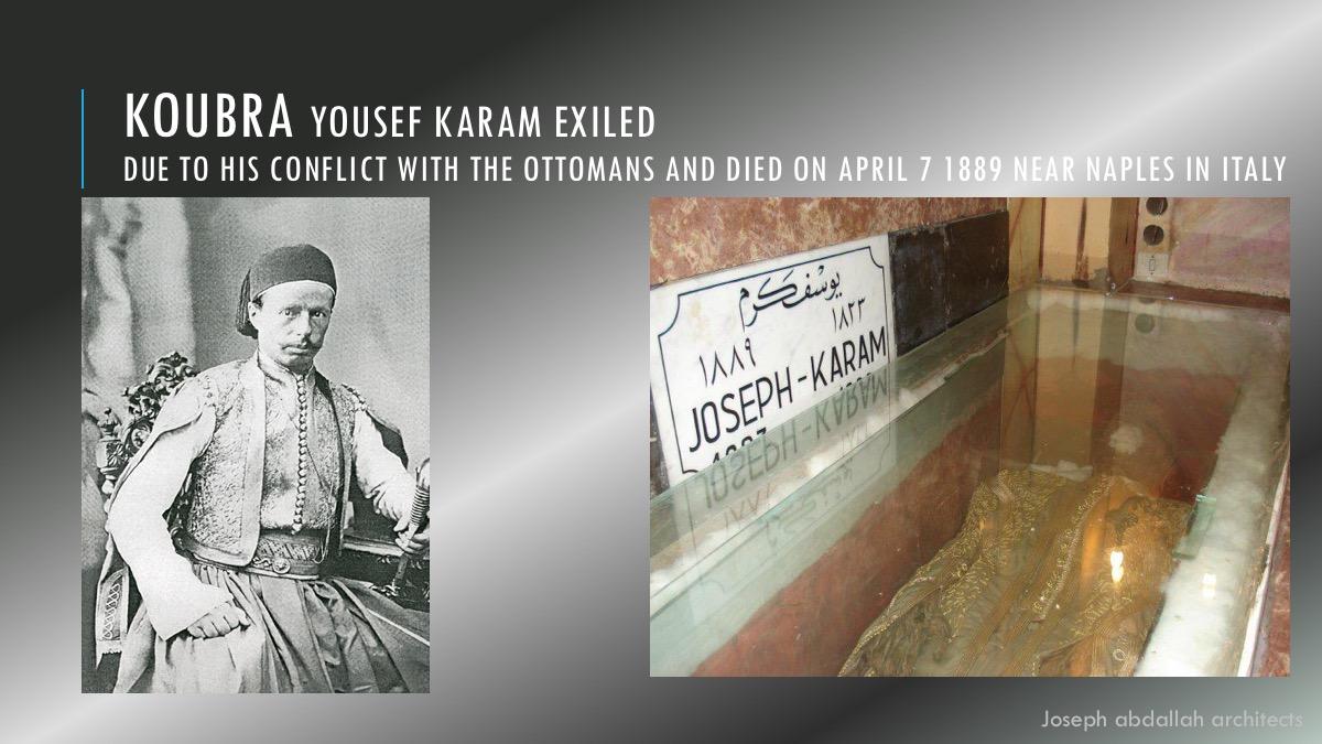 15-koubra-museum-ehden-lebanon-joseph-abdallah-architects